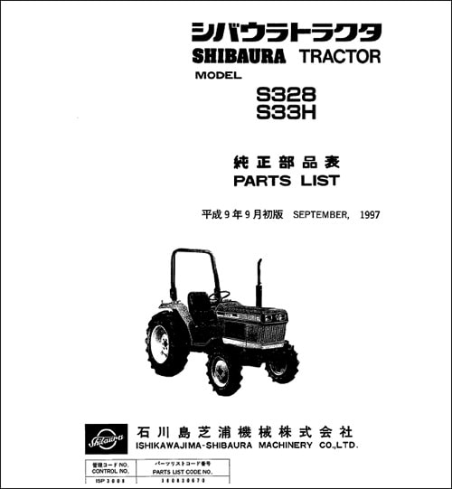 Shibaura Parts Manual Catalogs Collection Online
